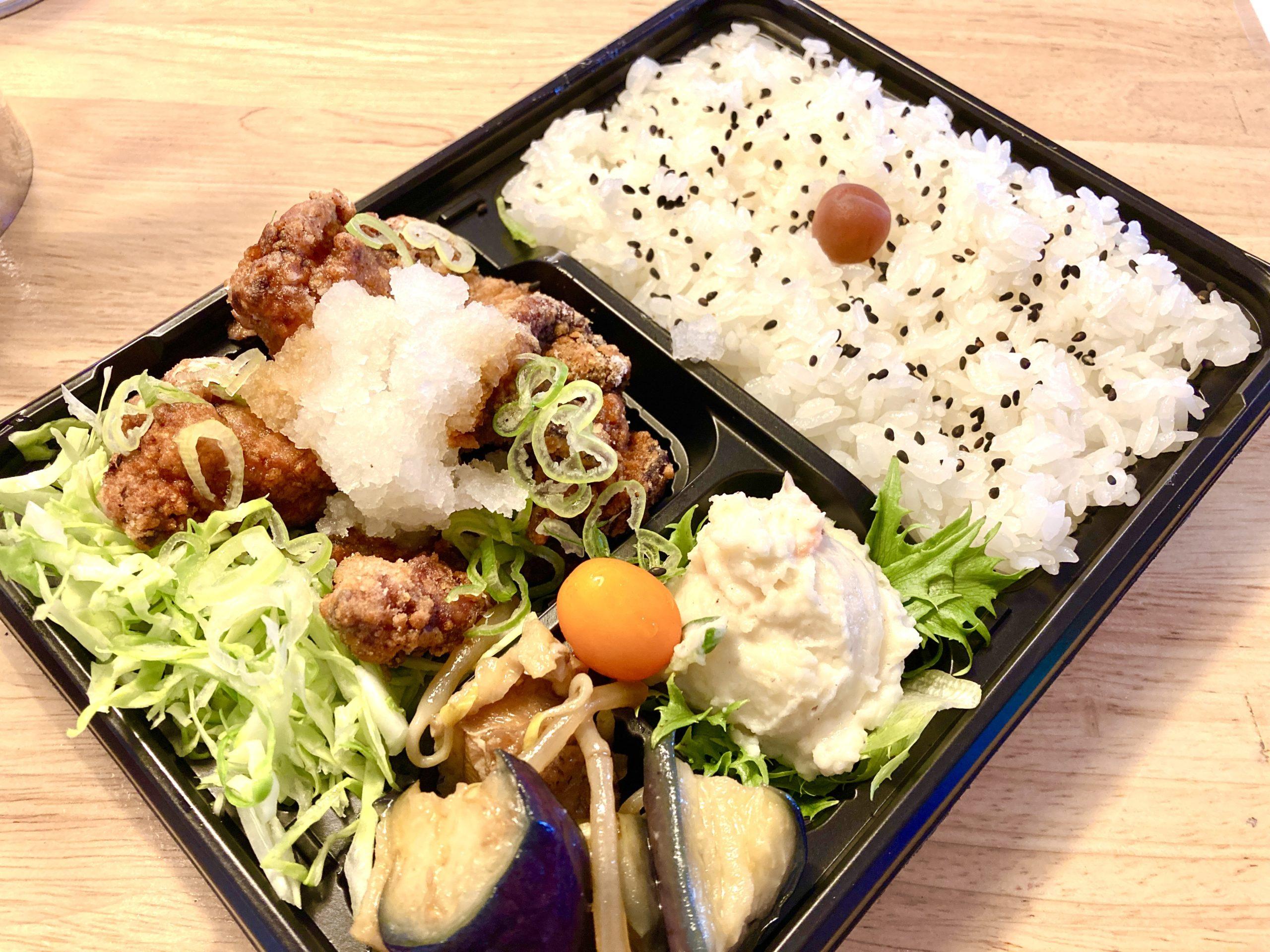 おろしポン酢唐揚げ弁当